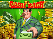 Мистер Кэшбэк – автомат с максимальной отдачей и большими коэффициентами выплат