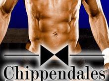 Chippendales — играть на деньги в аппарат от Playtech