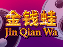Jin Qian Wa от Playtech – автомат с качественными бонусами