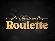 Насладитесь азартной игрой в American Roulette by Playtech!